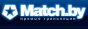 Match.by - Прямые трансляции